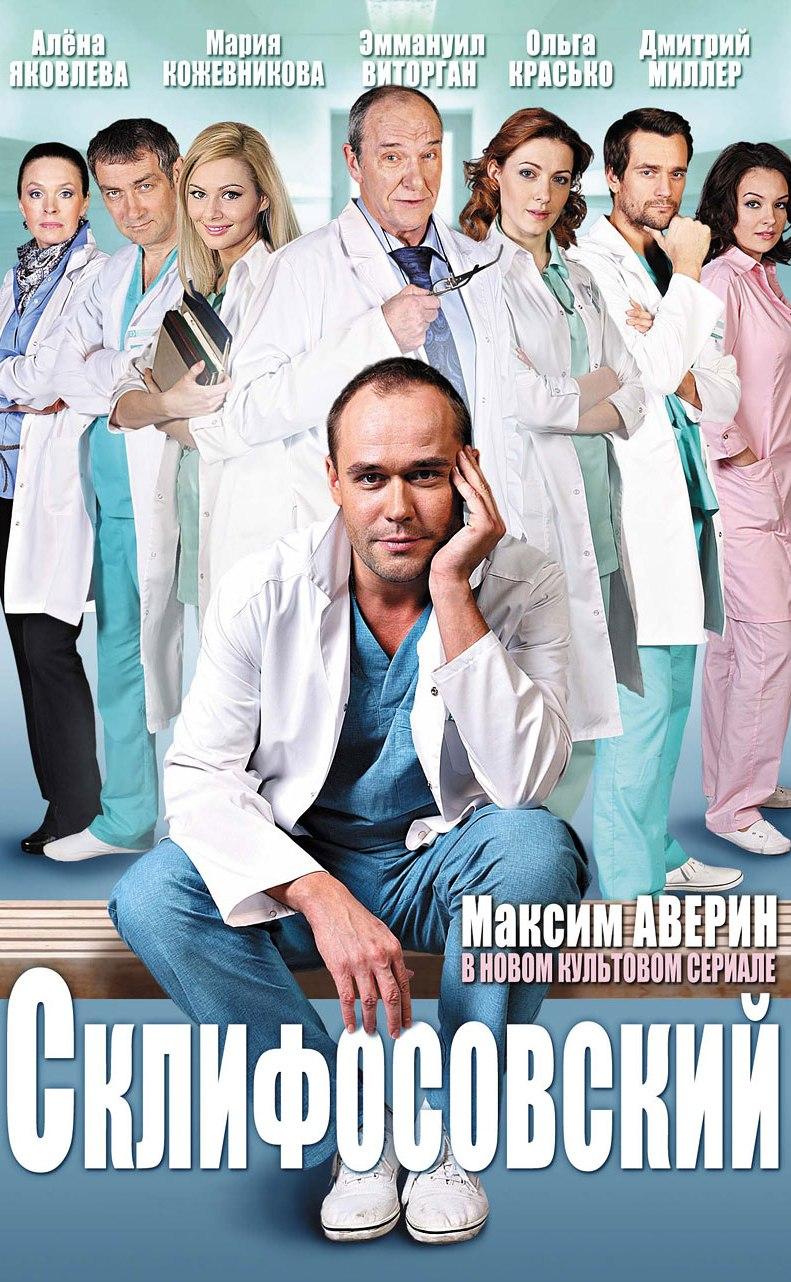 17 городская больница номер телефона