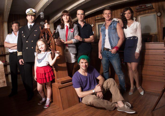 Корабль 3 сезон дата выхода