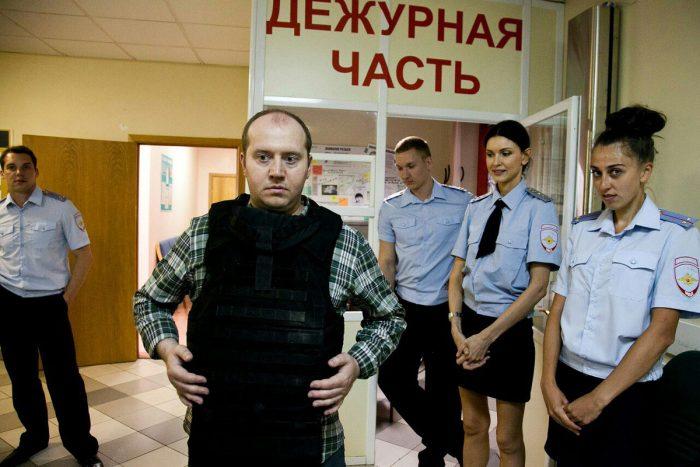 рублевка - кадр3